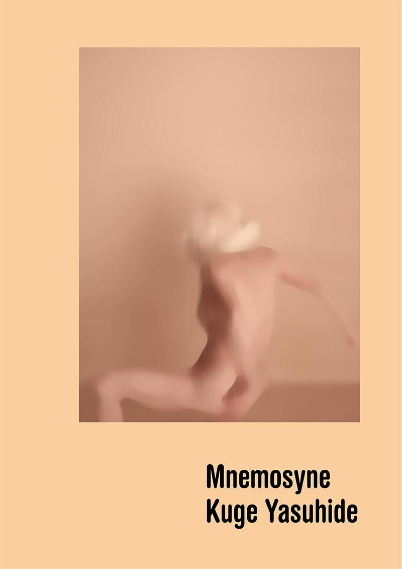 MelFoto & Mnemosyne